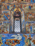 Fresco in the Church of St; John the Theologian (1683), Rostov, Yaroslavl Region, Russia Photographic Print by Ivan Vdovin