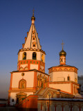 Russia, Siberia, Irkutsk; Bell Towers on One of the Main Cathedrals at Irkutsk Photographic Print by Ken Sciclina
