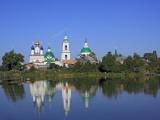 Monastery of St James (Spaso-Yakovlevsky Monastery), Lake Nero, Rostov, Yaroslavl Region, Russia Photographic Print by Ivan Vdovin