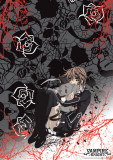 Vampire Knight -Yuki Cross-One Sheet Poster