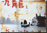 Kowloon Reproduction transférée sur toile par Tony Soulie
