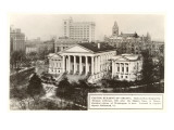 State Capitol, Richmond, Virginia Posters