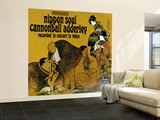 Cannonball Adderley, Nippon Soul Wall Mural – Large