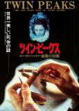 Twin Peaks–Der Film Masterdruck