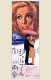 The Umbrellas of Cherbourg Masterprint