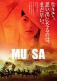 Musa The Warrior Masterprint