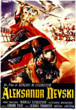 Alexander Nevsky Masterprint