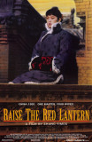 Raise The Red Lantern Masterprint