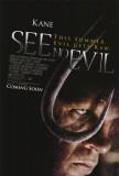 See No Evil Masterprint