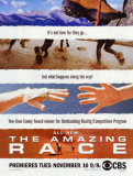 The Amazing Race Reproduction image originale