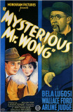 Mysterious Mr. Wong Masterprint
