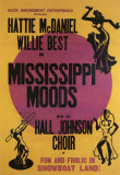 Mississippi Moods Masterprint