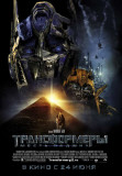 Transformers 2- Revenge of the Fallen Masterprint