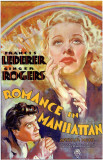 Romance in Manhattan Masterprint