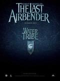 The Last Airbender Masterprint