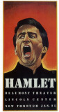 Hamlet Masterprint