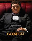Gossip Girl Masterprint