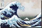 La grande vague de Kanagawa Reproduction transférée sur toile par Katsushika Hokusai
