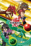 Bakugan Posters