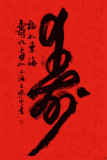 Chinese Letters - Red Background Prints
