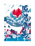Akarui Yama Giclee Print by  Terratag