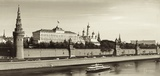 Moscow Prints by  Ryazanov