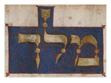 Machzor for Rosh Hashanah, 1st and 2nd Day Prints