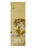 Roaring Tiger Giclee Print by Gao Qifeng