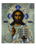 A Shaded Enamelled Silver-Gilt Icon of Christ Pantocrater, the Oklad Marked Moscow, 1899-1908 Giclee Print