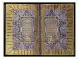Qur'An Giclee Print
