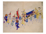 Wedding Procession Giclee Print by Kim Junkeun