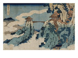 Cloud Hanging Bridge at Mount Gyodo, Ashikaga, from the Series 'Rare Views of Famous Japanese… Gicleetryck av Katsushika Hokusai