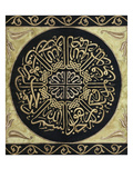 A Silk and Metal Thread Embroidered Panel from the Ka'Ba Art