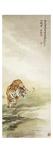 Tigre Reproduction procédé giclée Premium par Zhang Shanzi
