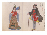 A Japanese Concertina Album, 'Illustration of Foreign People and Russian Emissisaries to Japan' Giclee Print