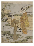 A Summer Scene on a Raised Embankment of a Young Man Cutting an Aubergine to Give to His Young… Prints by Suzuki Harunobu