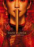 Snow Flower and the Secret Fan Posters