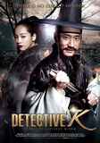 Detective K: Secret of Virtuous Widow Masterprint