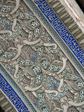 Detail of Plaster Carving at the Alcazar Royal Palaces, Seville Photographic Print by Krista Rossow