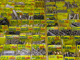 Electronic Hi-Fi and Audio Connectors at a Hobby Store in Tokyo Photographic Print by  Greg