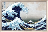 Den store bølgen ved Kanagawa, fra 36 visninger av berget Fuji, ca. 1829 Kunst av Katsushika Hokusai