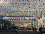 Banners and Pennants Hanging for the Nagqu Horse Festival Photographic Print by Michael S. Yamashita