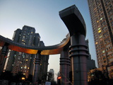 A Central Park Area Is of Very Modern Design and Is Used for Displays Photographic Print by O. Louis Mazzatenta