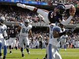 Lions Bears Football: Chicago, IL - Jay Cutler Posters av Nam Y. Huh