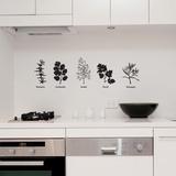 5 spezie, misura media, nero (sticker murale) Decalcomania da muro