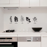 5 Spices-Medium-Black Vinilos decorativos