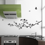Spring Air-Right-Black Wall Decal