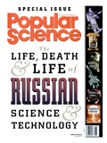Front cover of Popular Science Magazine: August 1, 1994 Posters