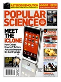 Front cover of Popular Science Magazine: September 1, 2007 Prints