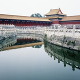 Inside the Walls of the Forbidden City Photographic Print by Jason Hosking